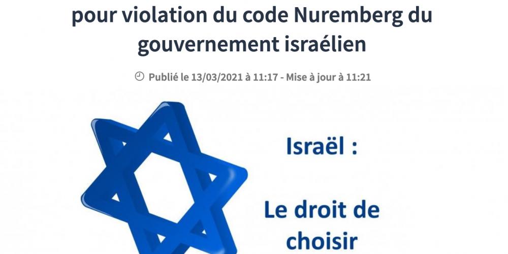 Vaccin Covid : Israël devant la Cour pénale internationale
